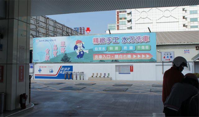 N-0677B鐵架廣告塔-台南市永華路二段216號-中油加油站、市政府、安平廣告看板