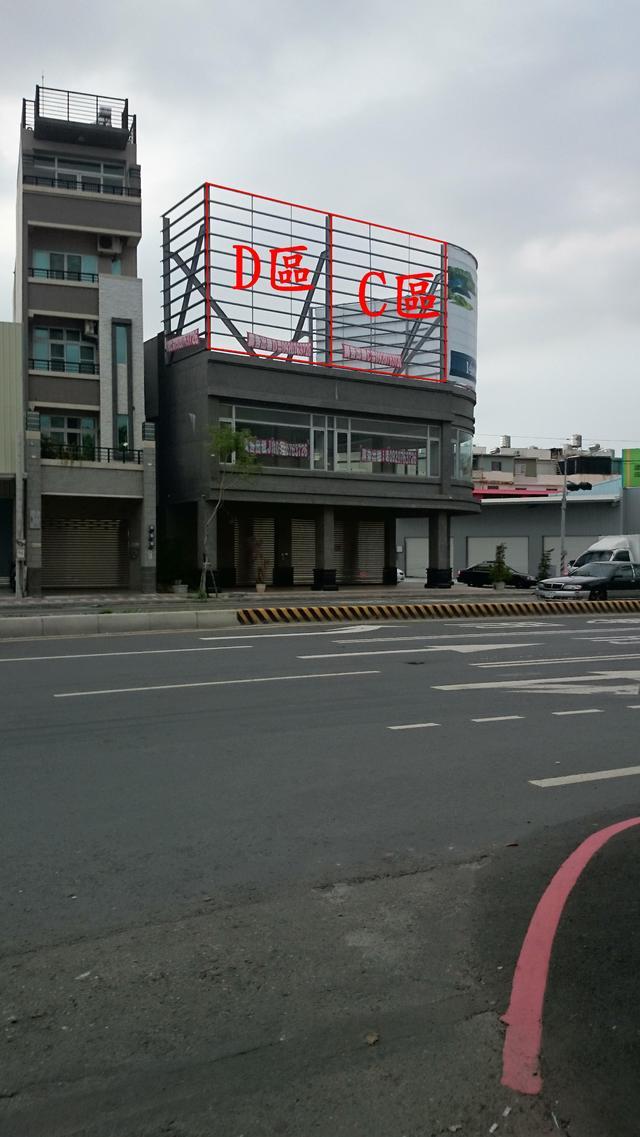 台南市永康區永大路三段黃金三角窗廣告牆出租(臨近永康交流道和往永康工業區重要路口)C區
