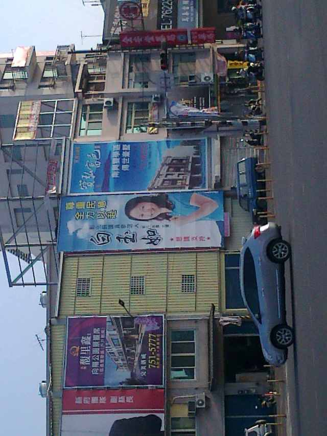 目前選舉最熱廣告牆區