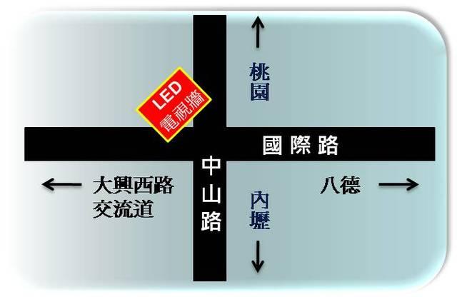 【桃園商圈LED電視廣告牆】(中山路+國際路口)