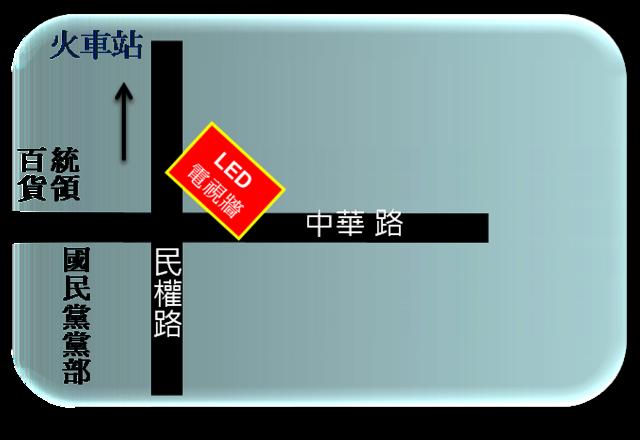 【桃園商圈LED電視廣告牆】(中華路+民權路口)