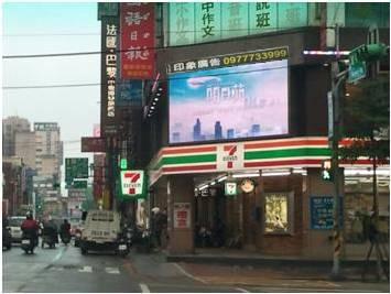 【龜山商圈LED電視廣告牆】(復興一路+文化二路口)
