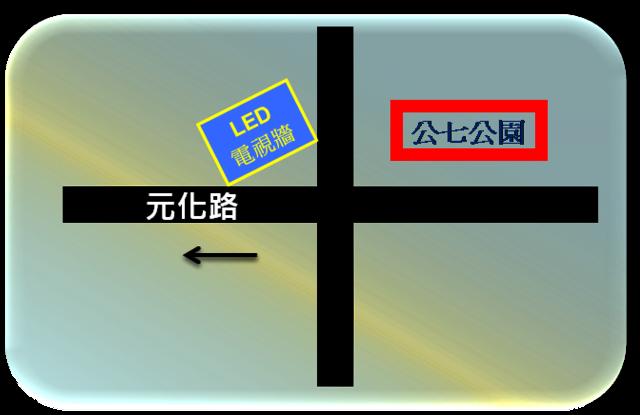 【中壢商圈LED電視廣告牆】(元化路+中央東路口)