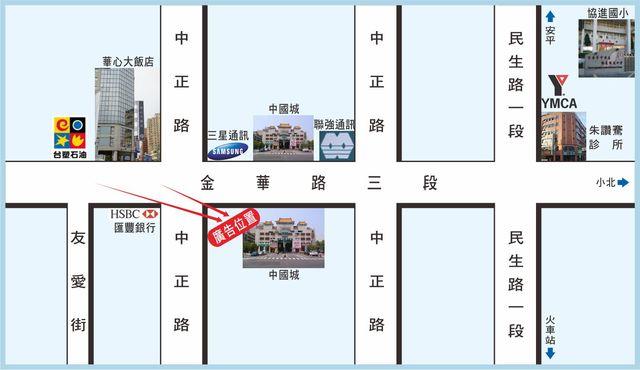 N-0534壁面廣告塔-台南市金華路三段180號-金華路往小北方像廣告看板