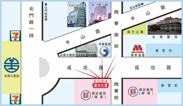 N-0671燈箱廣告-台南市北區成功路6號-郵政總局(儲匯)外牆燈箱廣告