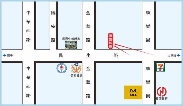 N-092壁面廣告塔-台南市中西區民生路二段160號-民生路往安平方像廣告看板
