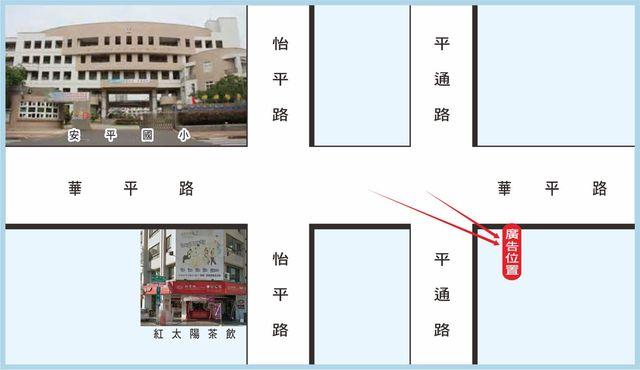 N-0686壁面廣告塔-台南市華平路477號-往安平國小、中華電信廣告看板