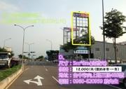 【B 】南屯區 環中路 向上路 看板出租 可短期