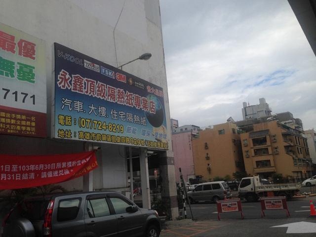 大立加油站 業者廣告看板出租