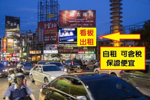 新竹科學園區 帆布告廣  保證比廣告公司便宜  屋主自租 可開發票   刊登 位置  地點最好