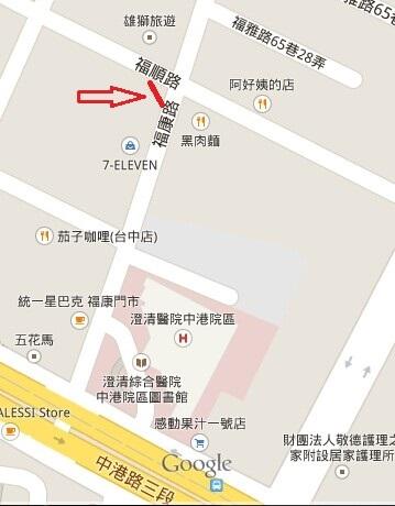 台中市西屯區福順路福康路十字路口戶外帆布廣告出租