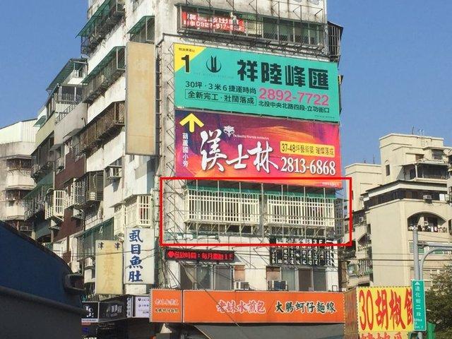 延平北路民族西路十字路口3樓廣告牆看板出租