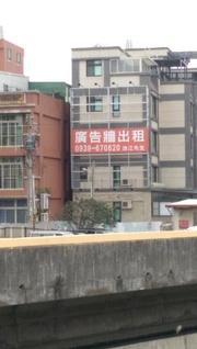 便宜租~竹北廣告牆出租