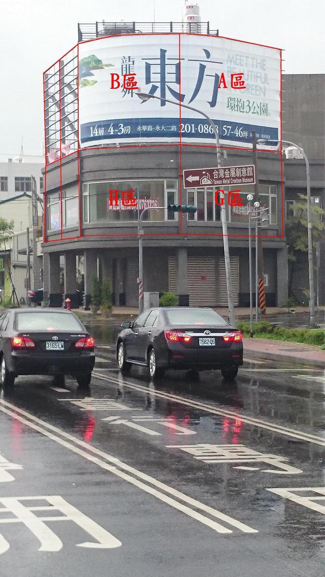 台南市永康區永大路三段黃金三角窗廣告牆出租(臨近永康交流道和往永康工業區重要路口)AB區