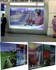 三面電動看板(展覽會)