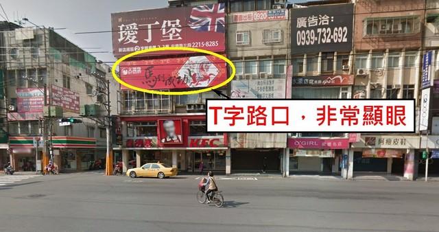 七張捷運站北新路寶橋路口T字路口大看版出租