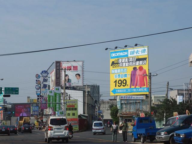 N-0610-中華路往中正南路方向
