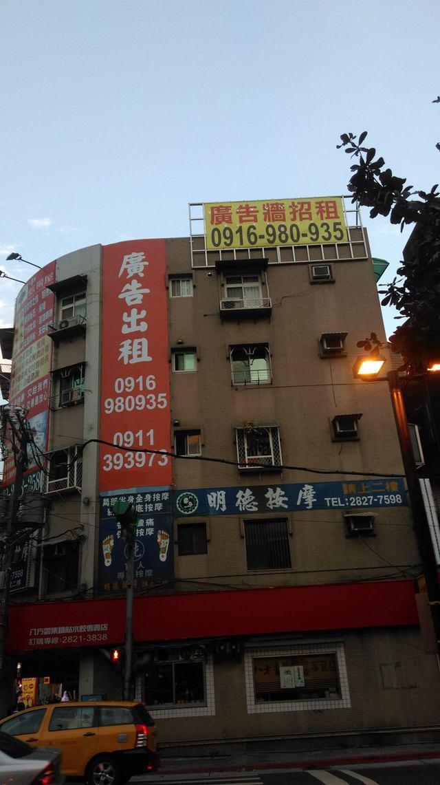捷運明德站旁 明德路-東華街交叉口 (近醫院/學校/天母SOGO)