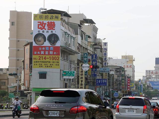 N-0725-晶英酒店
