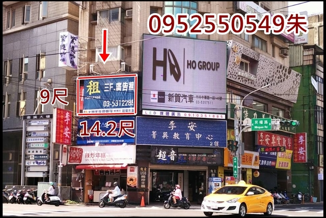 巨城廣告牆出租