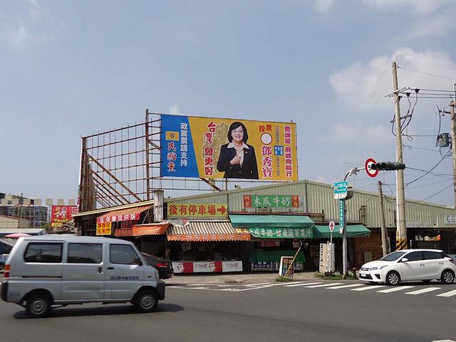 N-0728AB-台南市安南區北安路與長溪路口
