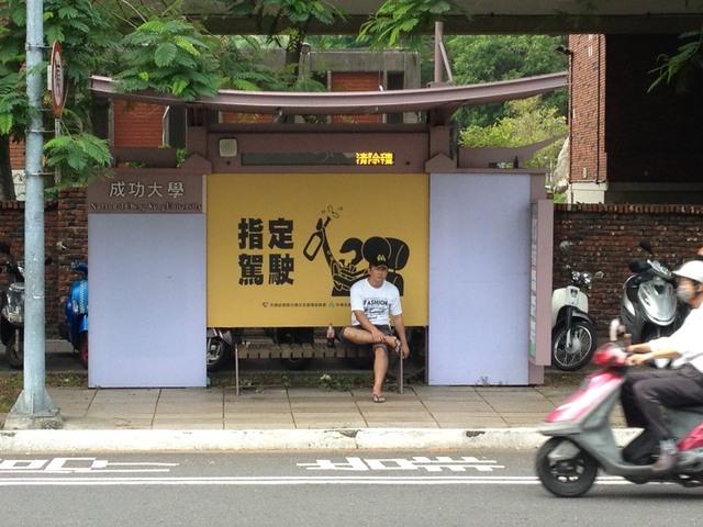 A東01-成功大學(小東路)