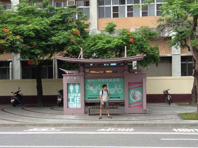A東03-成大醫院