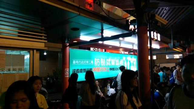 A中西04-台南火車站
