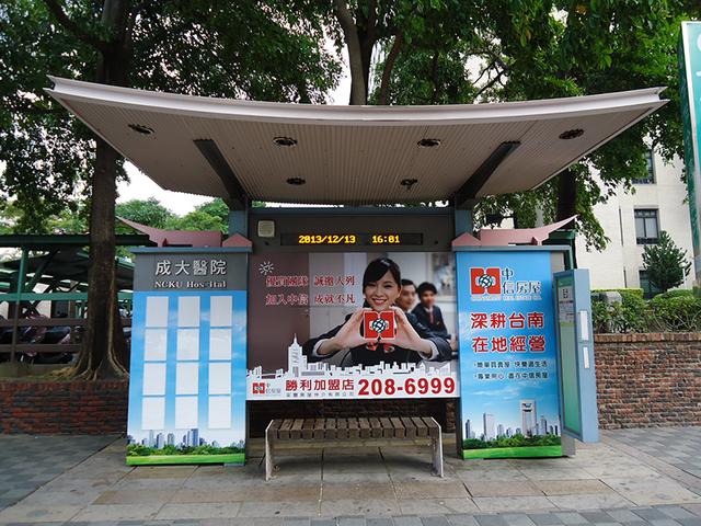 A東05-成大醫院(勝利路)