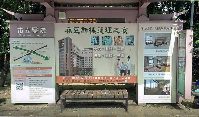 A東06-成大醫院(勝利路)