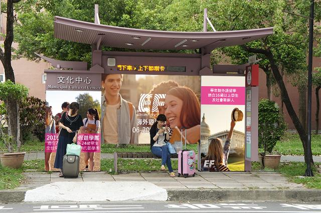 A東09-文化中心(崇明路)