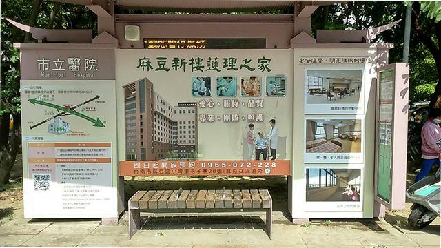 A東11-市立醫院(崇德路)