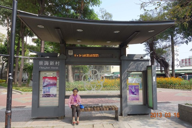 A東14-崇誨新村(往北)-林森路