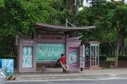 A北-01-台南公園(公園路)