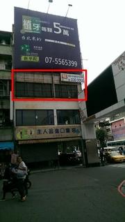 AAA-001高雄火車後站三角窗
