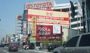 N-0709B-往永康交流道方向