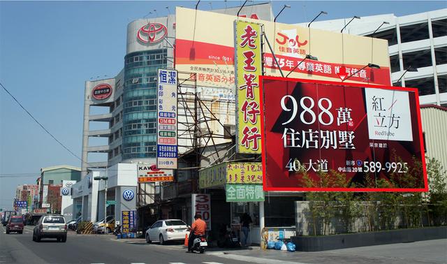 N-0709A-往永康交流道方向