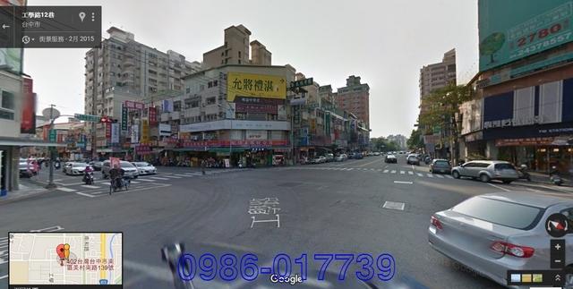 工學路、高工路、美村南路,大型看板廣告◆三角地點◆曝光超高☆★