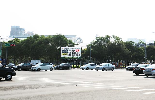 竹北市 - 光明六路東一段 莊敬南路  竹北體育場
