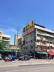 鼎山街布幕廣告看板