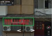 台南市安南區梅花公園對面鐵窗廣告
