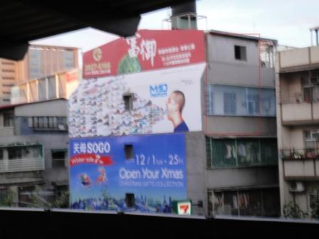 牆面廣告 -士林芝山站5/6樓側牆廣告