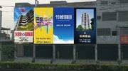 鳥松區廣告牆出租