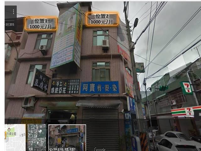 3F牆簷(合租價可議)