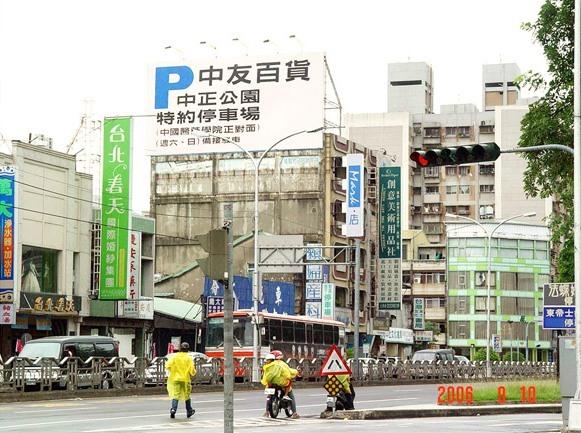 牆面廣告位置1