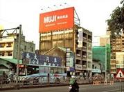 台中市三民路三段43號-牆面廣告