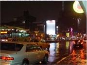 台北市和平西路三段107號(龍山寺旁.捷運站出口)-牆面廣告