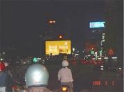 台北縣重新路五段552號-牆面廣告