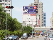 台南市西門路三段57號-牆面廣告