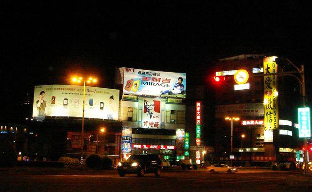 牆面廣告位置